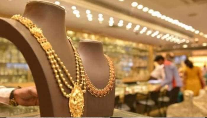 Gold Price Today, 16 April 2021: આજે 10 ગ્રામ સોના પર થશે 9200 રૂપિયાની બચત, ચાંદી પણ થઈ સસ્તી