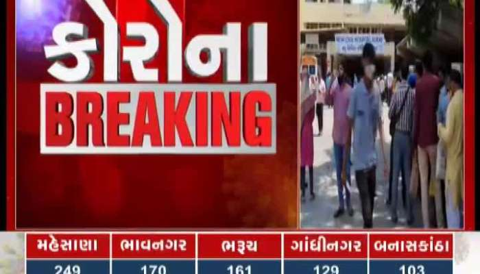 At the Civil Hospital in Surat, people rioted over the allocation of injections