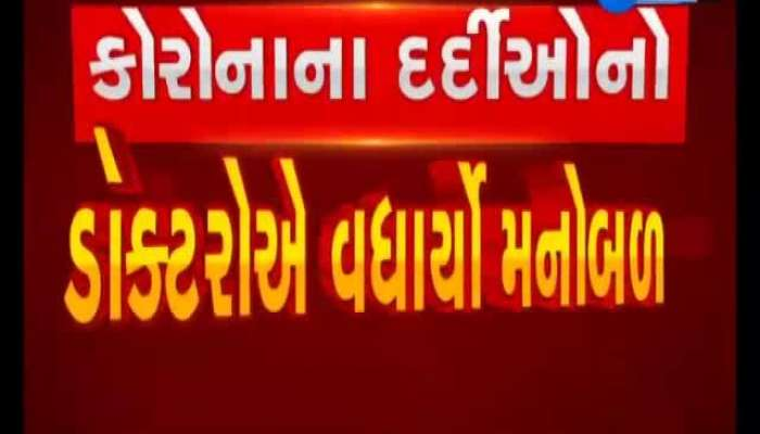 Junagadh: Doctors boosted morale of Corona patients