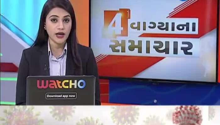 How is the situation in Nadiad Civil, Zee did a reality check in 24 Kalak