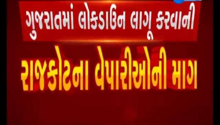 Rajkot traders demand implementation of lockdown in Gujarat like Delhi