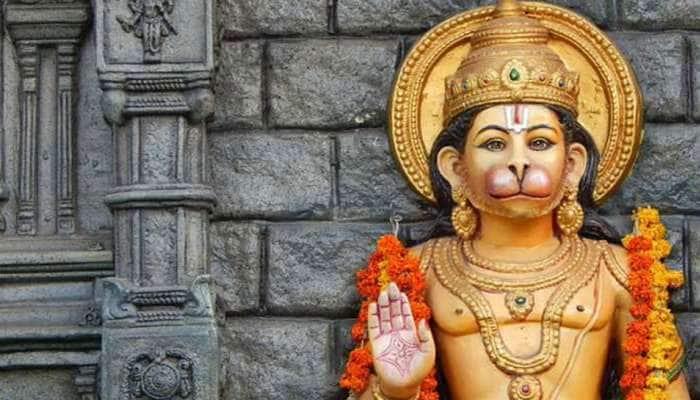 Daily Horoscope 20 એપ્રિલ: આ 5 રાશિના જાતકો પર આજે હનુમાનજીની વિશેષ કૃપા રહેશે, વાંચો આજનું રાશિફળ