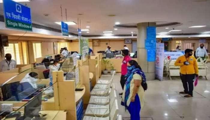 ખાસ નોંધ લેવા જેવા સમાચાર :આજથી ગુજરાતની તમામ બેંકોના કામકાજનો સમય ઘટાડાયો