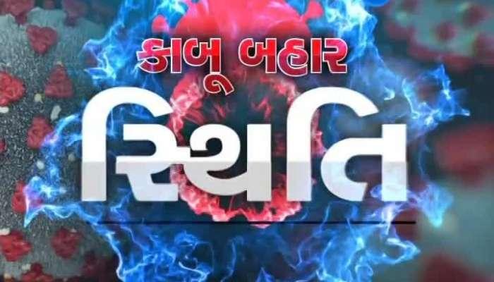 Region Congress in-charge Rajiv Sawat corona infected