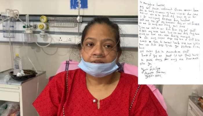 મેં જીવવાની આશા છોડી દીધી હતી...કોરોનામુક્ત થઇ દર્દીએ હોસ્પિટલને હ્યદયસ્પર્શી પત્ર લખ્યો !
