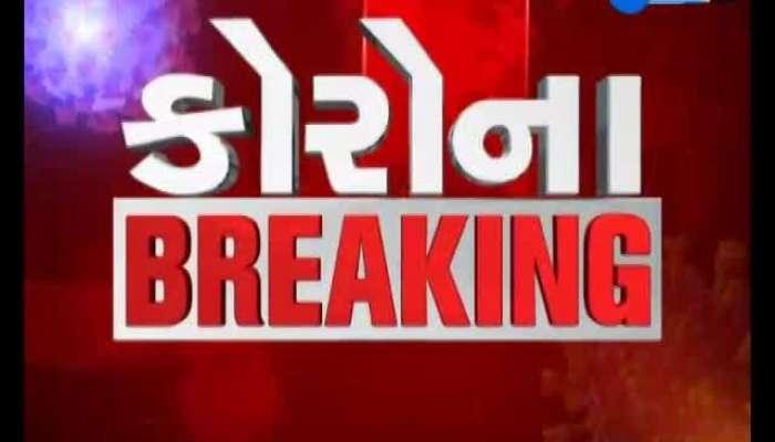 Today 22 April New Corona Cases In Gujarat