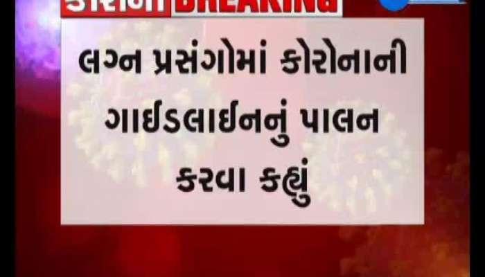 Samachar Gujarat: All Important News Of Gujarat 22 April