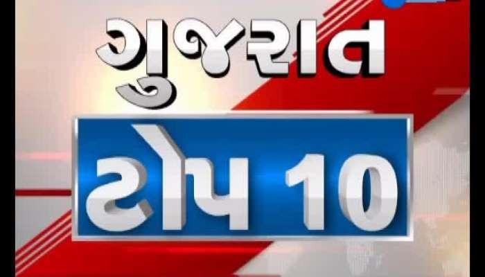 Top 10 Gujarat News Today 22 April