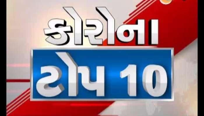 33 District 99 News Today 22 April