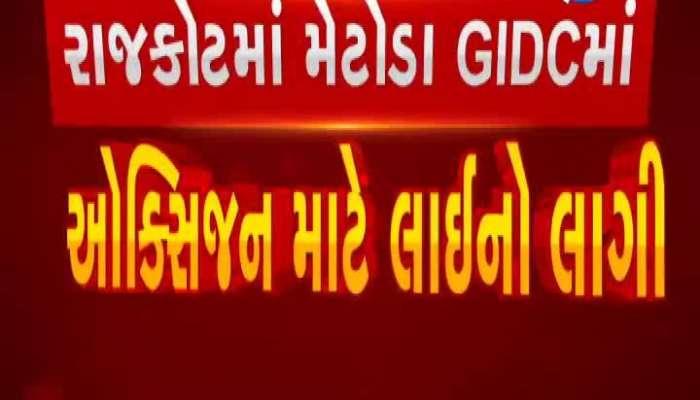 Lines for oxygen at Metoda GIDC in Rajkot