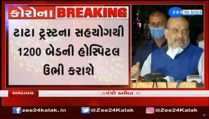 ગુજરાત સરકારની તૈયારીઓથી ગૃહમંત્રી સંતુષ્ટ, રસીકરણની અપીલ, રેમડેસિવિરમુદ્દે ડોક્ટર્સને ચેતવ્યા