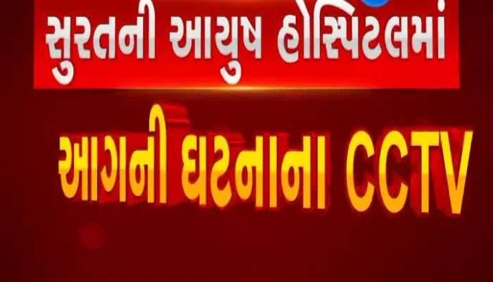 Restrictions were imposed on 29 cities, including Botad