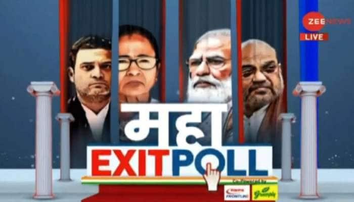 #MahaExitPoll: બંગાળમાં ભાજપને ફાયદો, આસામમાં ફરી ખીલશે કમળ