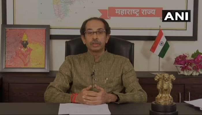 Maharashtra: મુખ્યમંત્રી ઠાકરેએ કહ્યુ, લોકો પ્રતિબંધોનું કરી રહ્યા છે પાલન, લૉકડાઉનની જરૂર નથી