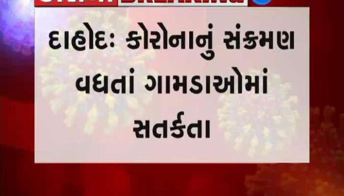 Dahod: Vigilance in villages as corona infection increases