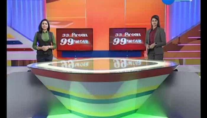 Gujarat Corona Cases Today 13487 Corona Cases In Gujarat