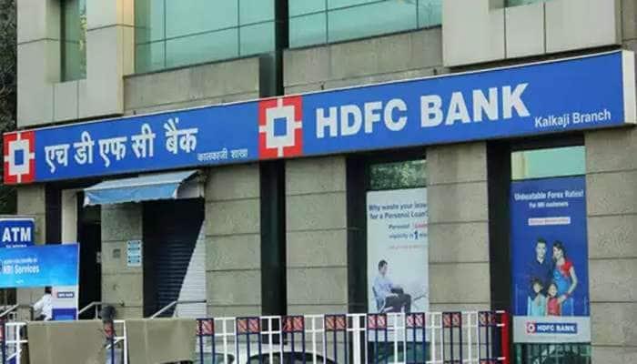HDFC બેંકનું થશે પુનર્ગઠન, આ ક્ષેત્રો પર રહેશે ફોકસ