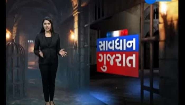 Savdhan Gujarat: Crime News Of Gujarat Today 01 May