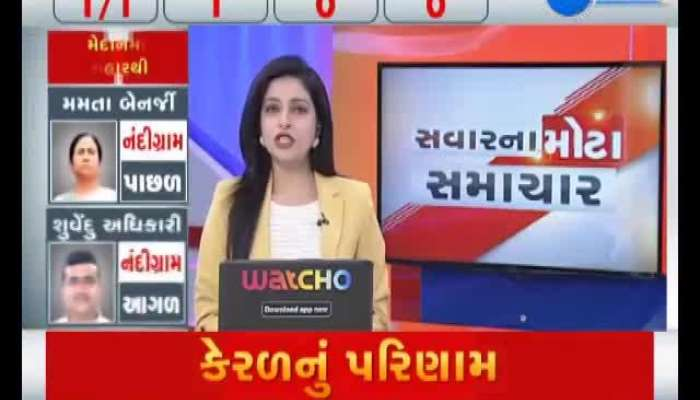 Climate change in Navsari, fear of damage to mango crop