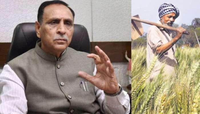રાજ્યના ખેડૂતો માટે CM રૂપાણીની મોટી જાહેરાત, કોરોના કાળમાં કિસાન હિતકારી નિર્ણય