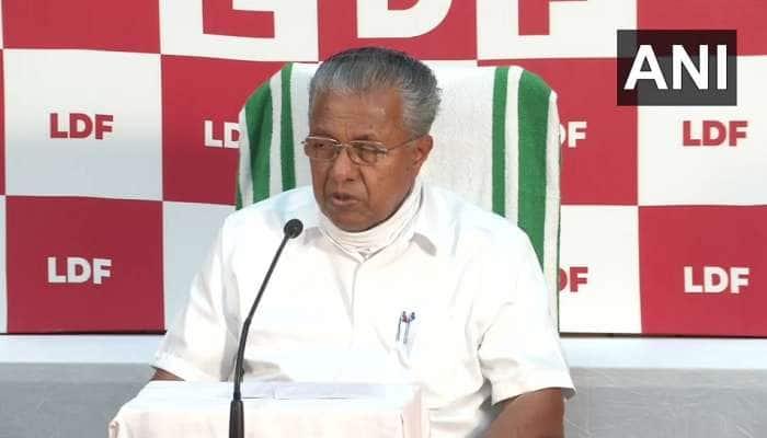 Kerala Election Result: કેરલમાં લેફ્ટે રચી દીધો ઈતિહાસ, 40 વર્ષની પરંપરા તોડી બીજીવાર સરકાર બનાવશે પી વિજયન