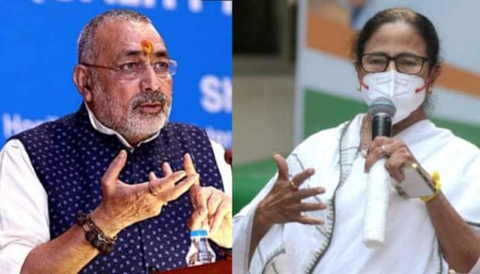 Giriraj Singh એ Mamata Banerjee ને ગણાવ્યા 'તાનાશાહ', નોર્થ કોરિયાના કિમ જોંગ સાથે કરી તુલના