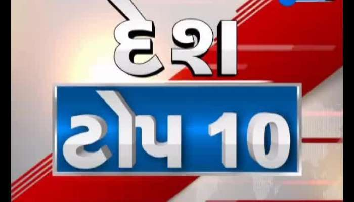 Top 10 National News Today 08 May