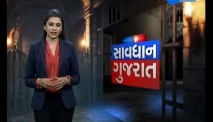 Savdhan Gujarat: Crime News Of Gujarat Today 08 May