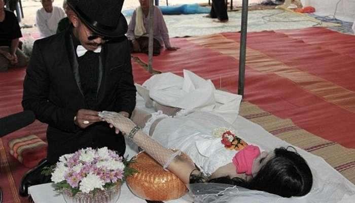 અહીં થાય છે મૃતકો સાથે લગ્ન! Photos જોઈને તમે પણ ચોંકી જશો, સરકાર પોતે આપે છે મંજૂરી
