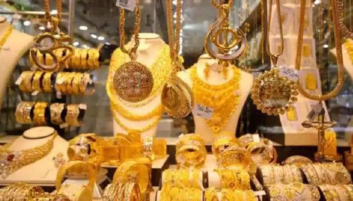 Gold Price today: સોનું થયું મોંઘુ, 27967 રૂપિયા પહોંચ્યો 14 કેરેટનો ભાવ, જાણો નવી કિંમત