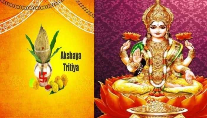 Akshaya Tritiya 2021: આજે અક્ષય તૃતીયા, આજે ભૂલથી પણ ન કરો આ કામ, નહીં તો થઈ જશો બરબાદ