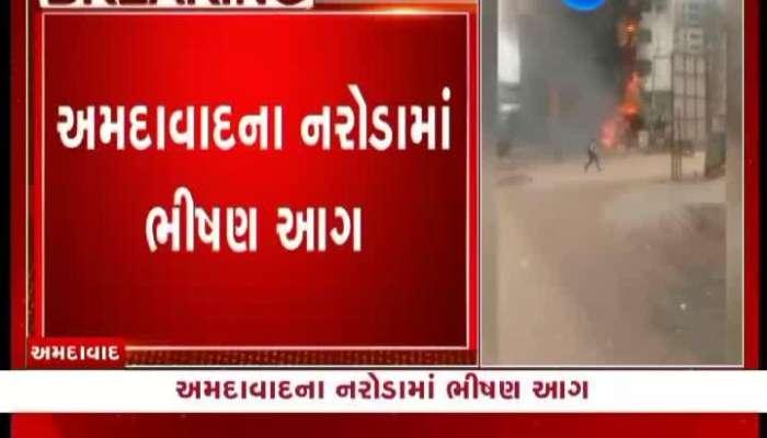 Fire in Naroda, Ahmedabad, Watch