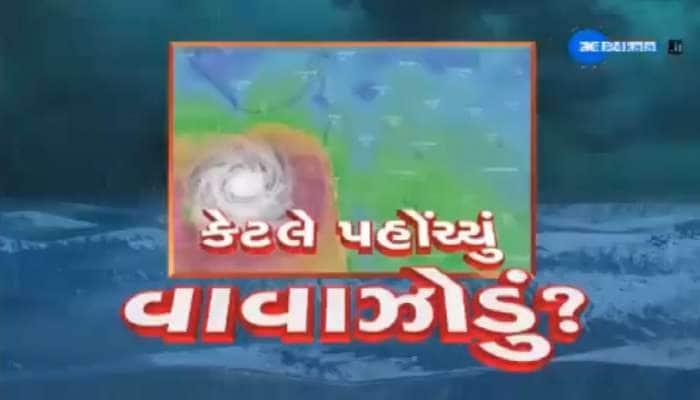 વાવાઝોડા સામે લડવા ગુજરાત તૈયાર : 1300 હોસ્પિટલમાં ડિજી સેટ વસાવવા આદેશ અપાયો