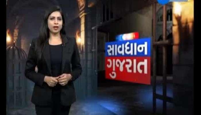 Savdhan Gujarat: Crime News Of Gujarat Today 16 May