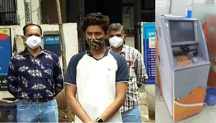 બેંકની બેદરકારી સામે ગુસ્સો ઠાલવવાનો યુવકને ભારે પડ્યો, કાયદાના કુંડાળામાં ફસાઇ ગયો