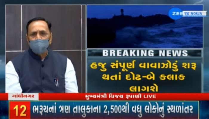 વાવાઝોડાની લેન્ડફોલની પ્રક્રિયા શરૂ, CM રૂપાણીએ કહ્યું ખતરો હજુ સુધી ટળ્યો નથી