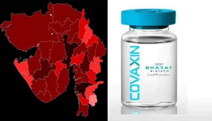 ગુજરાતમાં બનશે કોવેક્સિન, આ શહેરમાં ભારત બાયોટેક મોટાપાયે રસીનું ઉત્પાદન કરશે
