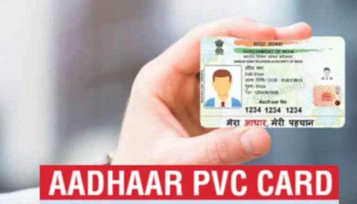 માત્ર એક મોબાઈલ નંબરથી બની જશે આખા ઘરનું PVC Aadhaar Card, જાણો કેવી રીતે?