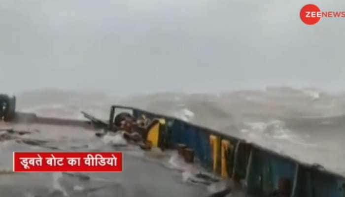 Cyclone Tauktae: 17 મેના બોટ દરિયામાં ડૂબે તે પહેલાનો Video આવ્યો સામે, જોઈને કંપી ઉઠશે હૃદય