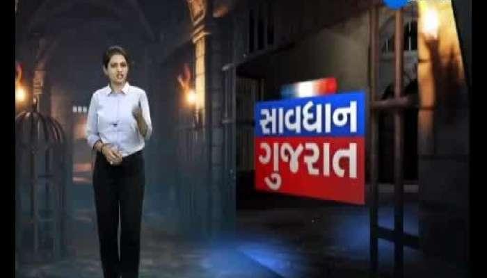 Savdhan Gujarat: Crime News Of Gujarat Today 06 June