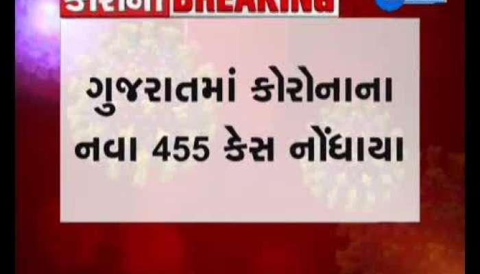 Gujarat Corona Cases Today 455 Corona Cases In Gujarat