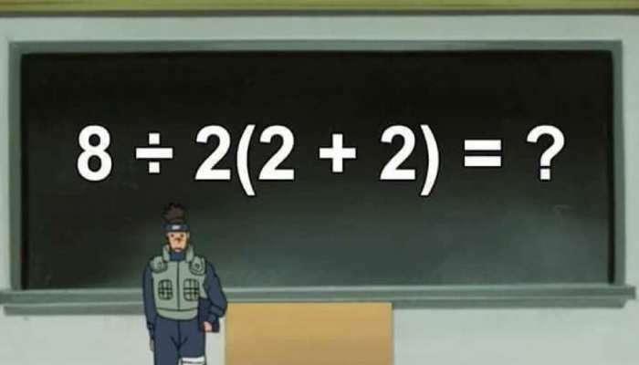 ગણિતના આ સાવ સરળ સવાલનો જવાબ આપવામાં કેમ Calculator પણ થઈ ગયું કન્ફ્યૂઝ? શું તમને આવડે છે જવાબ?