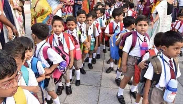 ગુજરાતમાં 25 જુનથી RTE હેઠળ પ્રવેશ પ્રક્રિયા શરૂ થશે, આ વેબસાઇટ પર કરી શકાશે અરજી