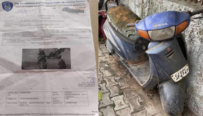 મોટું ભોપાળું : જે ગાડીને કોઈએ ચાર વર્ષથી હાથ પણ અડાડ્યો નથી તેને ઈ-મેમો મોકલાયો