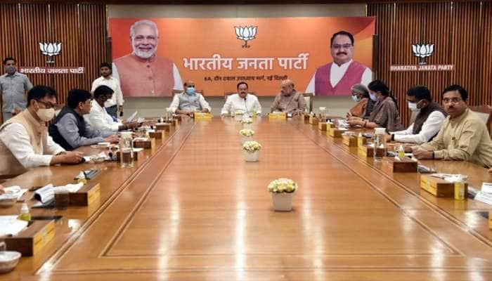 Delhi: 5 રાજ્યોમાં વિધાનસભા ચૂંટણી પહેલા ભાજપનું મહામંથન, અમિત શાહ સહિત આ નેતાઓ રહ્યા હાજર