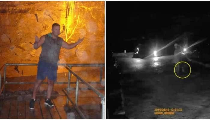 Weird News: ગુફામાં ઘૂસી ગયેલા કપલને સામે આવી ગયું 'ભૂત', કેમેરામાં કેદ થયો આત્મા, ચોંકાવનારો કિસ્સો