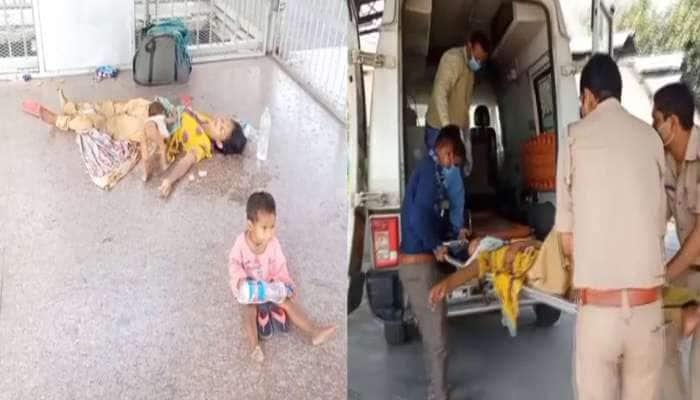 UP: 2 વર્ષની માસૂમ બાળકીની ગજબની સમજદારી, Video મા જુઓ કેવી રીતે બચાવ્યો બેહોશ માતાનો જીવ