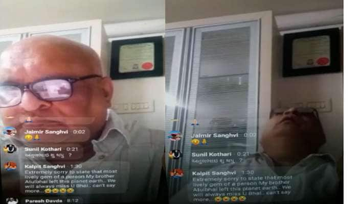 રાજકોટના જાણીતા વકીલ અતુલ સંઘવીનું Live મોત : FB પર ચાલુ લાઈવમાં એટેક આવ્યો