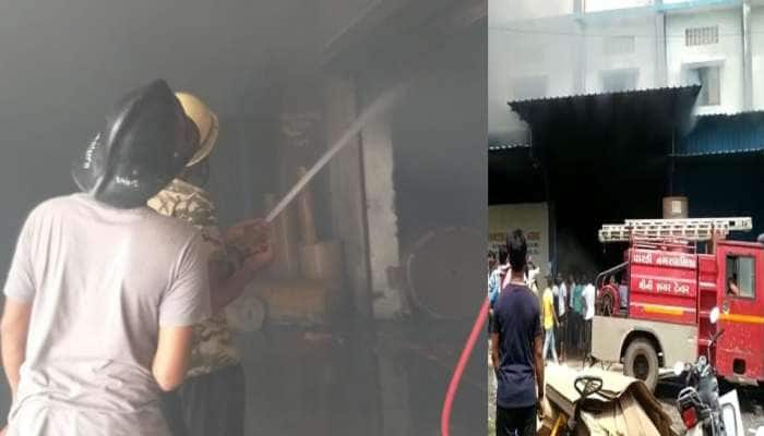 Valsad: પારડી GIDCમાં આવેલી ભાનુશાલી પેકેજીંગ કંપનીમાં લાગી આગ, 8 ફાયર ફાઇટર ઘટનાસ્થળે