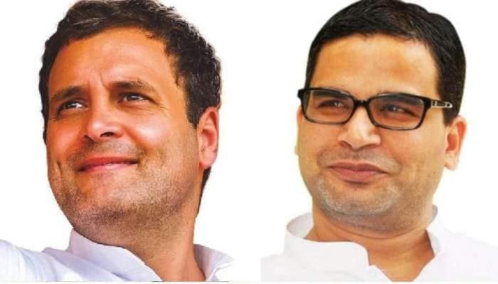 Rahul Gandhi ને મળ્યા ચૂંટણી રણનીતિકાર પ્રશાંત કિશોર, બેઠકમાં પ્રિયંકા ગાંધી પણ રહ્યાં હાજર